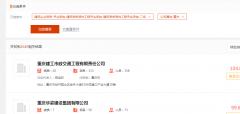 建安宝:装修二级重庆本地企业